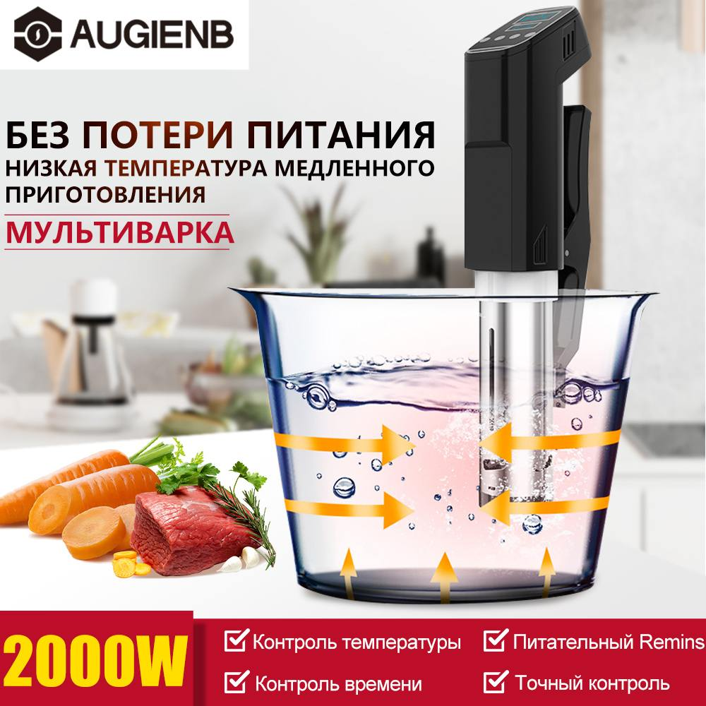 2000W 15L vacío lento Sous Vide comida cocina potente inmersión circulador de...