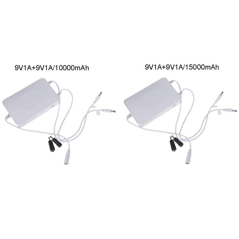 المزدوج الناتج بطارية UPS النسخ الاحتياطي للكاميرا 9 فولت/1A بنك الطاقة في حالات الطوارئ 10000/15000 مللي أمبير بطارية UPS النسخ الاحتياطي