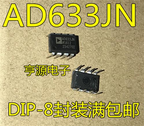 AD633JN DIP-8 AD633 633