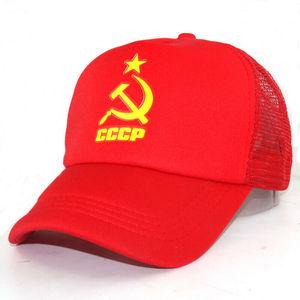 CCCP USSR mesh cap women men summer hat adjustable cotton baseball cap ORIGINAL