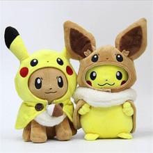 Japan Anime Pokemon Pikachu Cosplay Eevee Cloak Plush Toy Doll Props Funny Gift Cartoon Model