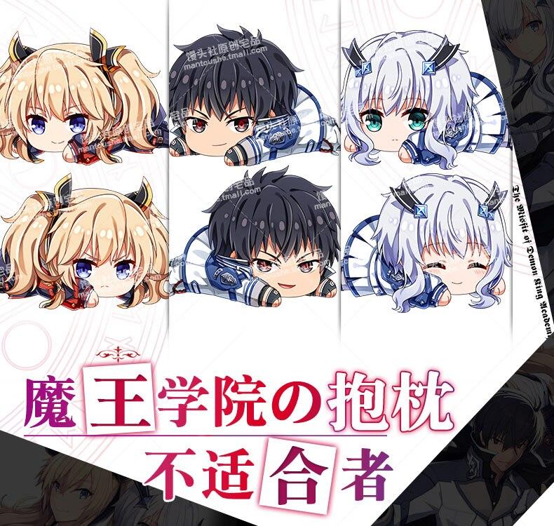 Anime Maou Gakuin no Futekigousha Anos Voldigord Misha Necron Cosplay corto muñeco de peluche bonito almohada de peluche de juguete de Navidad