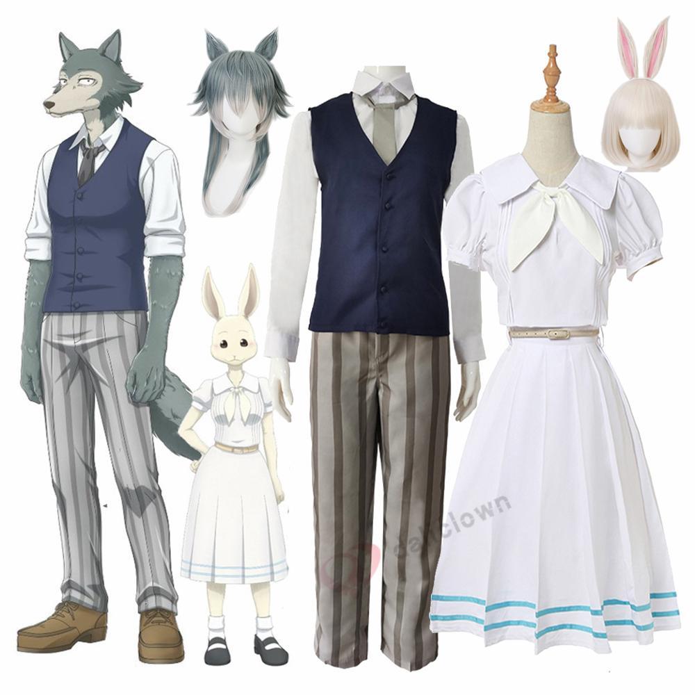 Anime BEASTARS Cosplay Costume Wig Legoshi Haru School Uniform Dress Men Women Adult Wolf Rabbit Halloween Christmas Costume