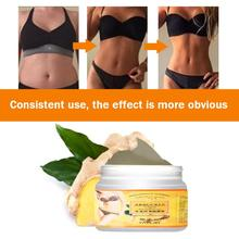 30ml Ginger Fat Burning Fitness Cream Massage Abdominal Muscle Body Slimming Cream Anti Cellulite Pr