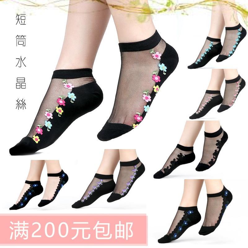 fishnet ankle socks Sexy Lace Mesh Fishnet Socks Mixed Fiber Transparent Stretch Elasticity Ankle Net Yarn Thin Women Cool Socks 1pair=2pcs