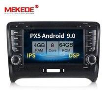 PX5 4GB + 64GB الروبوت 9.0 سيارة ستيريو رئيس وحدة ملاحة GPS نافي مشغل وسائط متعددة لأودي TT MK2 8J 2006-2012 مع DSP IPS
