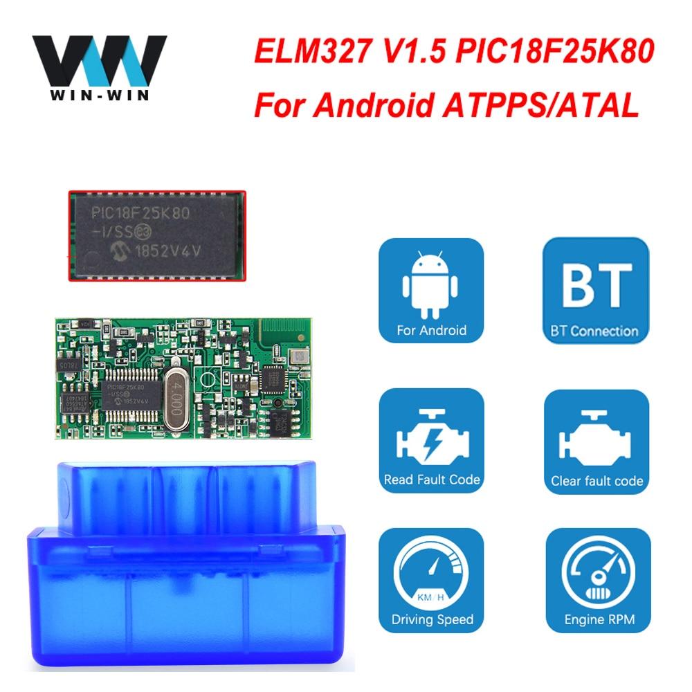 Мини ELM327 V1.5 PIC18F25K80 ELM 327 V1.5 Bluetooth для Android OBD2 сканер считыватель кодов obd 2 obd2 автомобильный диагностический инструмент