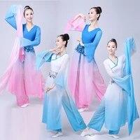 hanfu clothing ancient chinese costume yangko clothing elegant national sleeves set classical dance folk dance costume adult