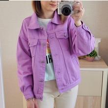 Women's coat spring 2021 new tops denim jacket solid lapel women's plus size basic jacket for female