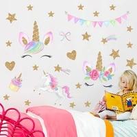 Autocollant Mural de dessin anime licorne cheval fleur drapeau etoile en forme de coeur  autocollant Mural pour chambre denfants  decoration de la maison  bricolage  Art Mural Animal