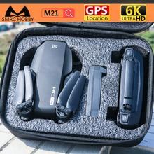 SMRC M21  drone 6k video camera 5g wifi camera drone 4k gps profissional rc kit drone toys for boys