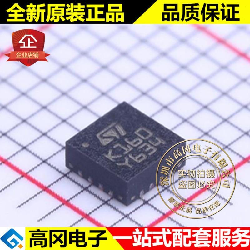 TSU104IQ4T QFN-16 K160 TSU104 ST