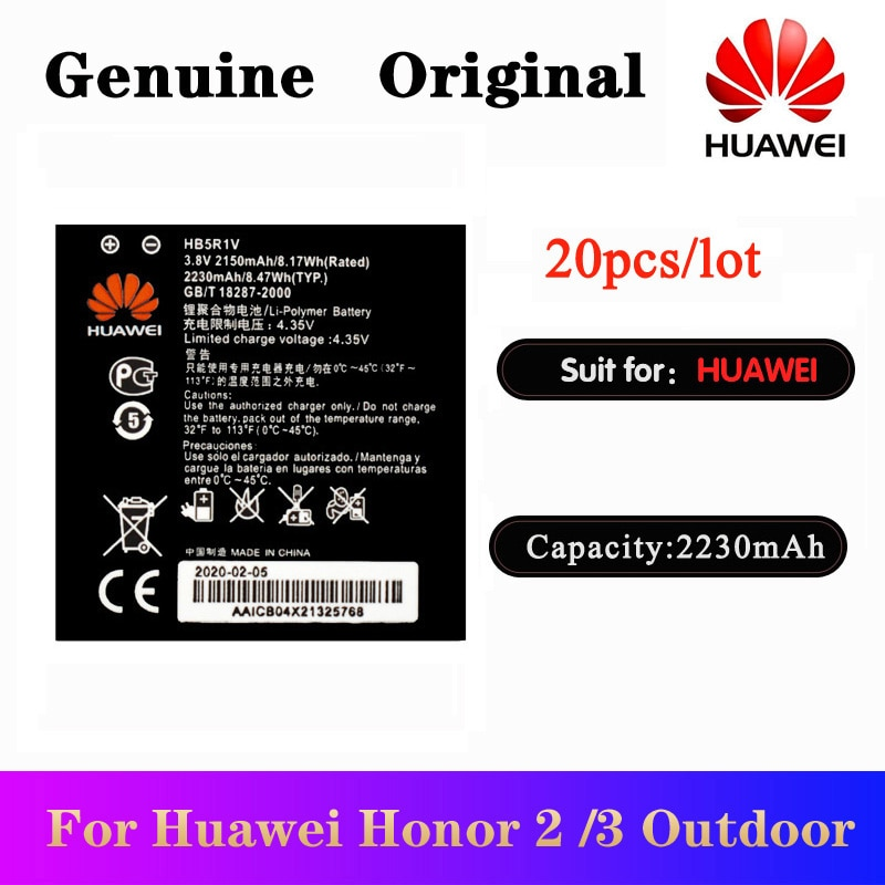 Huawei Original Battery HB5R1V 2150mAh For Huawei Honor 2 3 Outdoor U8832D U9508 U8836D Ascent G500 G600 U8950D T8950 C8950D