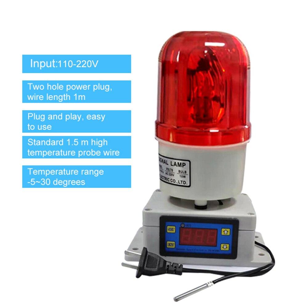 Temperature Alarm Thermostat Machine Room Farm Oven Temperature Alarm