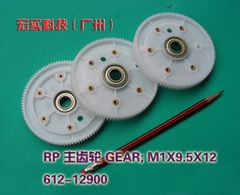 جهاز النسخ الأصلي ؛ M1X9.5X12 مناسب لـ RISO RP 612-12900 شحن مجاني