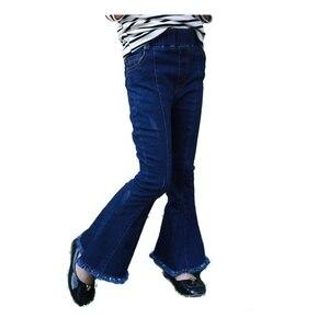 Girls Korean Version 2021 New Medium And Big Childrens Elastic Jeans Flared Pants Slim Pants  Wide-Leg Pants Slim Stretch