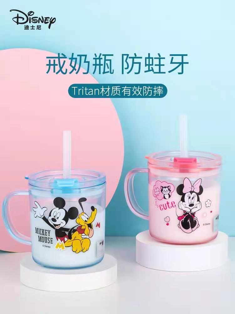 Disney Mickey Tritan Milk CupFor Boys Grils Princess Sopia Child Breakfast Cup Kindergarten Water Cup Age 3-9 Years Kids Gifts