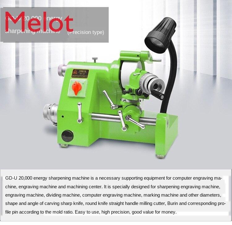 Engraving Knife GD-U2 Sharpening Machine Lettering Machine Milling Cutter Bit Computer Engraving Machine Hot Selling Kit Tool enlarge