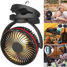 Camping Laterne Fan Licht mit Hängenden Haken 4 Geschwindigkeiten Ruhig Wind Fan für Zelt Notfall HY99