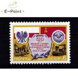 1 pces selos postais da urss 1975 s4462 soviético e polonês tratado de cooperação amigável 30 anos bandeira