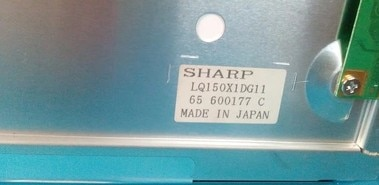 warmly for 1 year original new Brand new original Sharp 15 inch LQ150X1DG11 / DR10 / LQ150X1DG16 / 14/21/91 / one year
