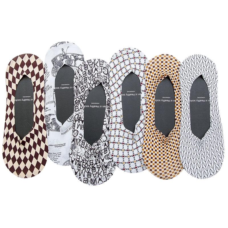 Summer cotton men's Socks Boy Boat Socks Slim Invisible Non-Slip Breathable Invisible Short Socks Slip Resistance Gifts for Men