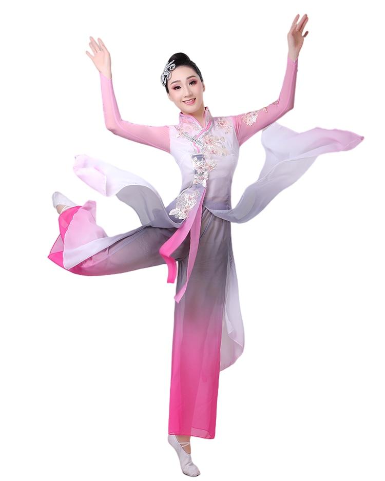 النمط الصيني Hanfu الكلاسيكية الرقص ممارسة الملابس الإناث الرقص الشاش أنيقة الصينية الشعبية ملابس رقص للمرأة رمادي الوردي