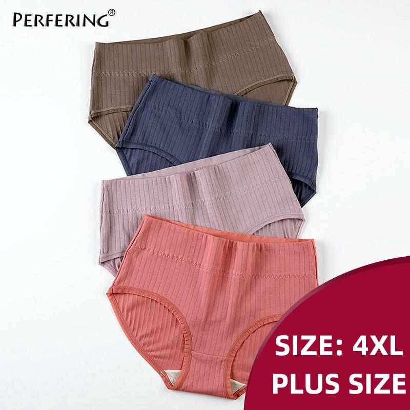Perfering, плюс размер, женские трусики, высокая посадка, дышащий хлопок, женское модное нижнее белье, нижнее белье, интимные трусы, XL-4XL