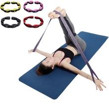 Vrouwen Yoga Stretch Strap Volwassenen Latin Dance Riem Fitness Oefening Gym Touw Figuur Taille Been Weerstand Fitness Bands Yoga Riem