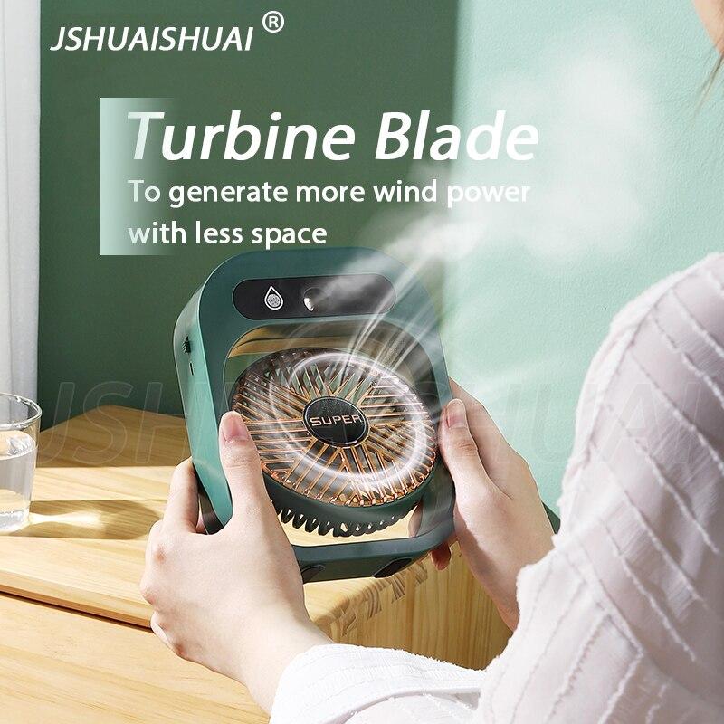 2021 مرطّب صغير يرش مروحة صغيرة 3 التروس من الرياح مروحة الهواء USB صامت قابلة للشحن قابل للتعديل مروحة للمنزل اللوازم المكتبية