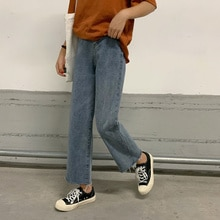 Autumn High Waist Loose And Slimming Jeans