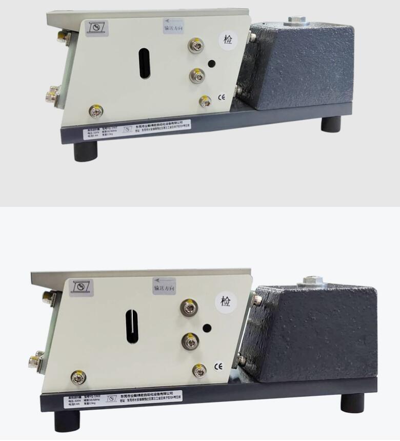190Z موازنة مباشرة وحدة تغذية هزازة خالية من الرنين منخل اهتزازي خطي وحدة تغذية هزازة مع وحدة تحكم 20s