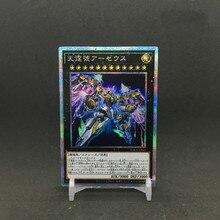 Yu Gi Oh Negalogia AA-Zeus 1102 PSER DIY White Pieces Toys Hobbies Hobby Collectibles Game Collectio