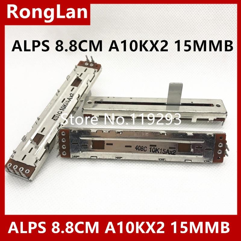 [BELLA] Японское производство ALPS 8,8 см 88 мм A10KX2 10KAX2 50KAX2 A50KX2 скользящий двойной потенциометр A50K A10K-хвостовик 13 мм/15 мм