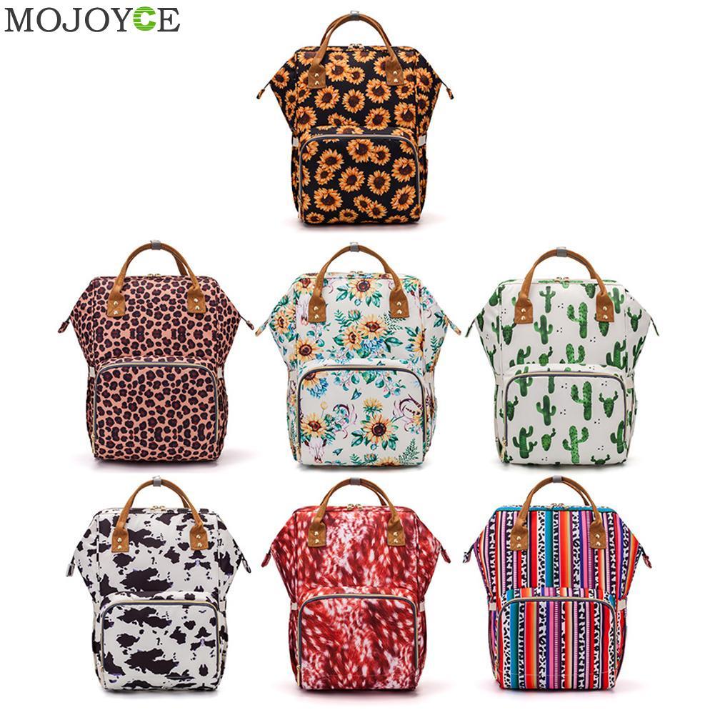Large Capacity Bag Stroller Backpack Reusable Wear-resistant S-type Widened Shoulder Strap Waterproof Nappy Mother Organizer