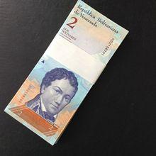 Bundel Lot 100 Pcs, Venezuela 2 Bolivars, 2007-2012, Unc