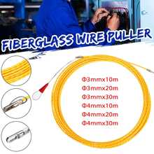 10/20/30m 3/4mm dispositivo di guida cavo elettrico in fibra di vetro estrattori a spinta condotto Rodder pesce nastro accessori per cablaggio