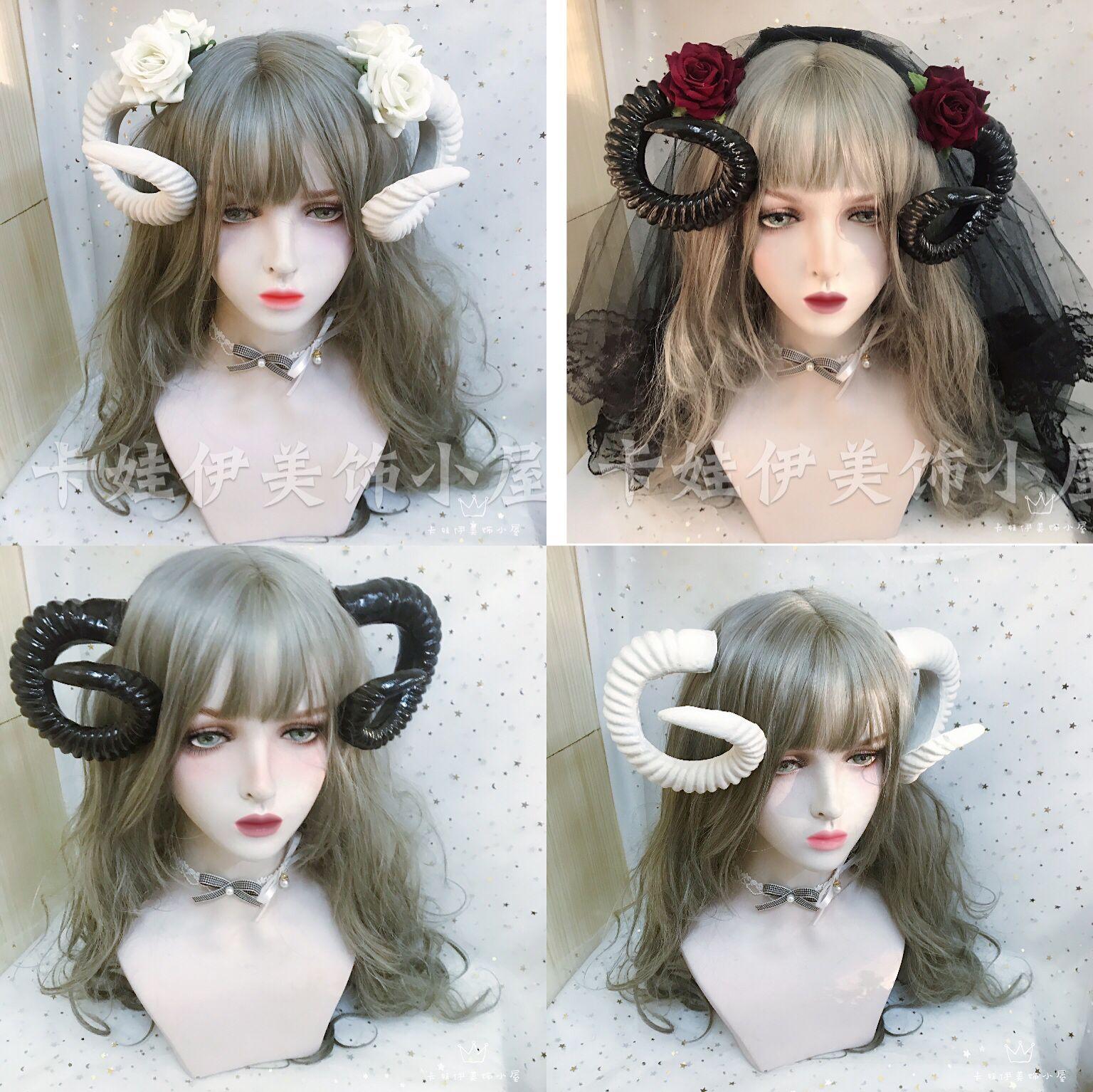 Horquillas de cuerno de oveja Cosplay tocado gótico Lolita Mori chica Halloween par Clip KC accesorios para el cabello accesorios para mascarada