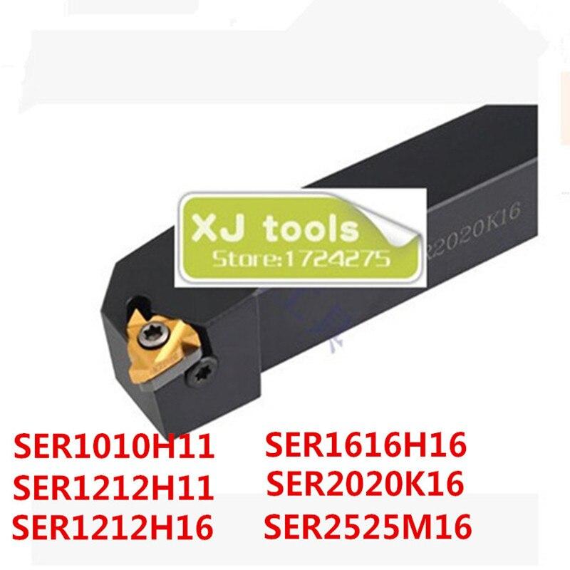 Free shipping 1pcs SER1010H11 SER1212H11 SER1212H16 SER1616H16 SER2020K16 SER2525M16 CNC External thread Turning tool rod