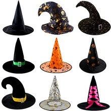 Adulte enfants enfants sorcière chapeaux mascarade ruban assistant chapeau Cosplay Costume maison fête décor anniversaire mariage bébé douche