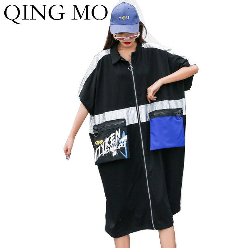 QING MO de talla grande mujer Casual Trench Coat 2020 mujeres Streetwear abrigo suelto bolsillos grandes Mujer carta impresa abrigo ZQY4136