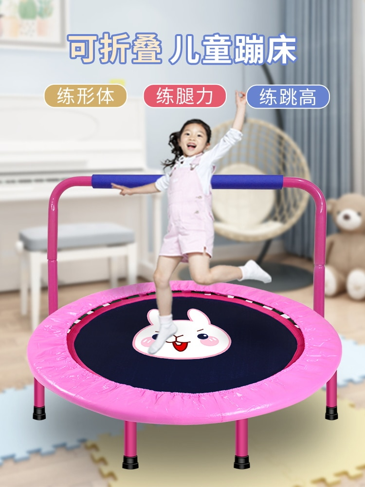 Trampoline Children's Home Indoor Children Bounce Foldable Small Adult Fitness Rub Bed Baby Trampoline