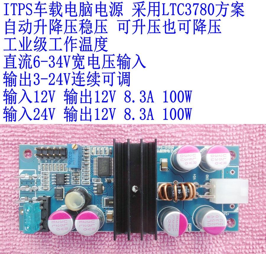 Fuente de alimentación para ordenador portátil integrado, ITPS, versión de 12V individual, aplicable a placa base de 3,5 pulgadas, 3780 W