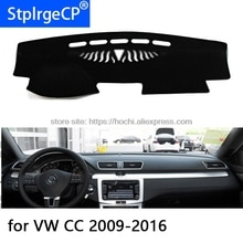HochiTech tapis de protection pour Volkswagen CC 2009-2016   Tapis de protection pour tableau de bord, coussin dombre, coussin de photophobsme, accessoires de style de voiture
