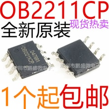 5pcs/lot OB2211CP 0B2211CP OB2211 IC SOP-8 In Stock