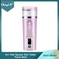 3In1 Handy Facial Steamer Nano Mister Face Spray Bottle Mist Sprayer Skin Moisture Meter Power Bank Portable USB Rechargeable 31