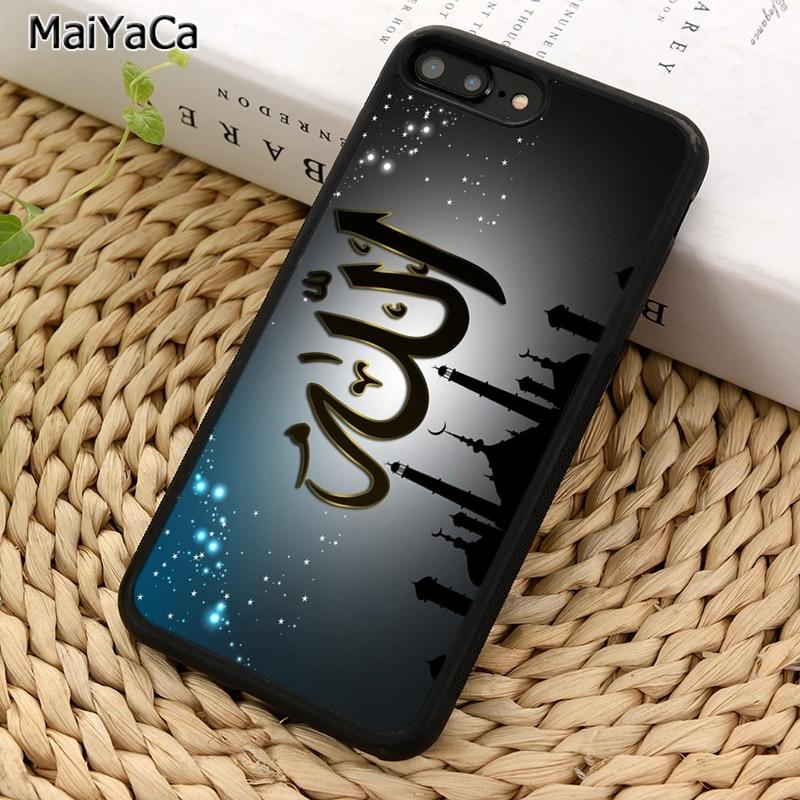 MaiYaCa Alá el Islam religión musulmana Corán funda para teléfono para iPhone X XR XS 11 Pro MAX 5 se 6 6 S 7 7 8 Plus Samsung S5 S6 S7 S8 S9 S10