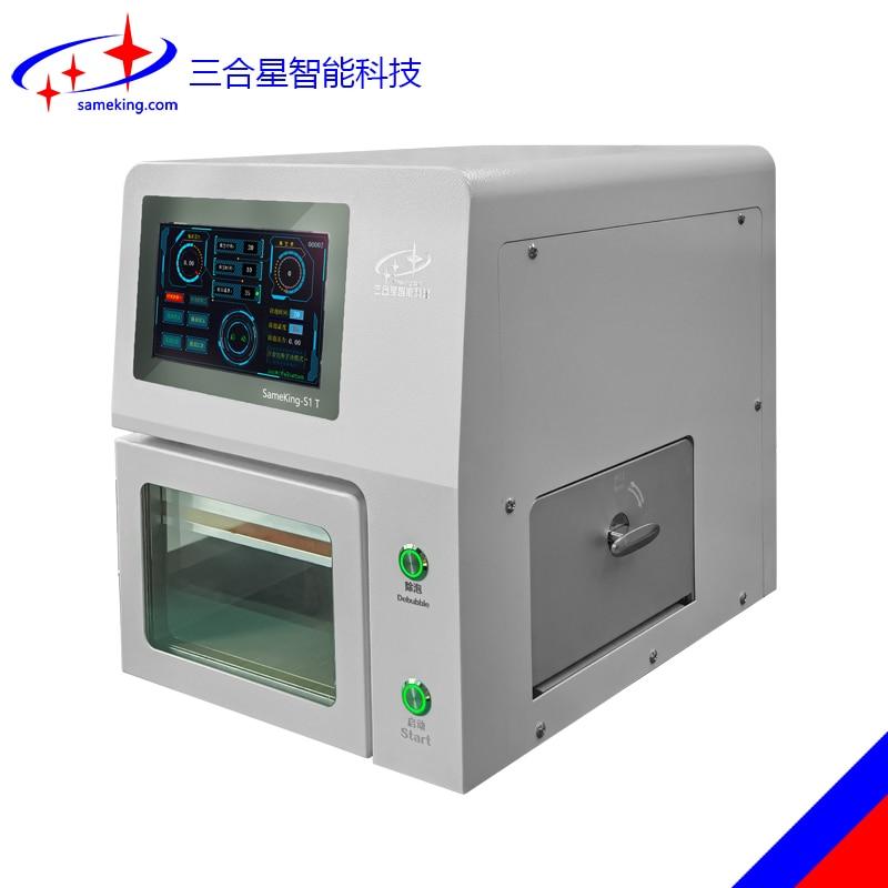 220V/110V Mini LCD Laminating Machine OCA Laminator Universal for SamsungEdge Curve iPhoneand Flat Screens Refurbish