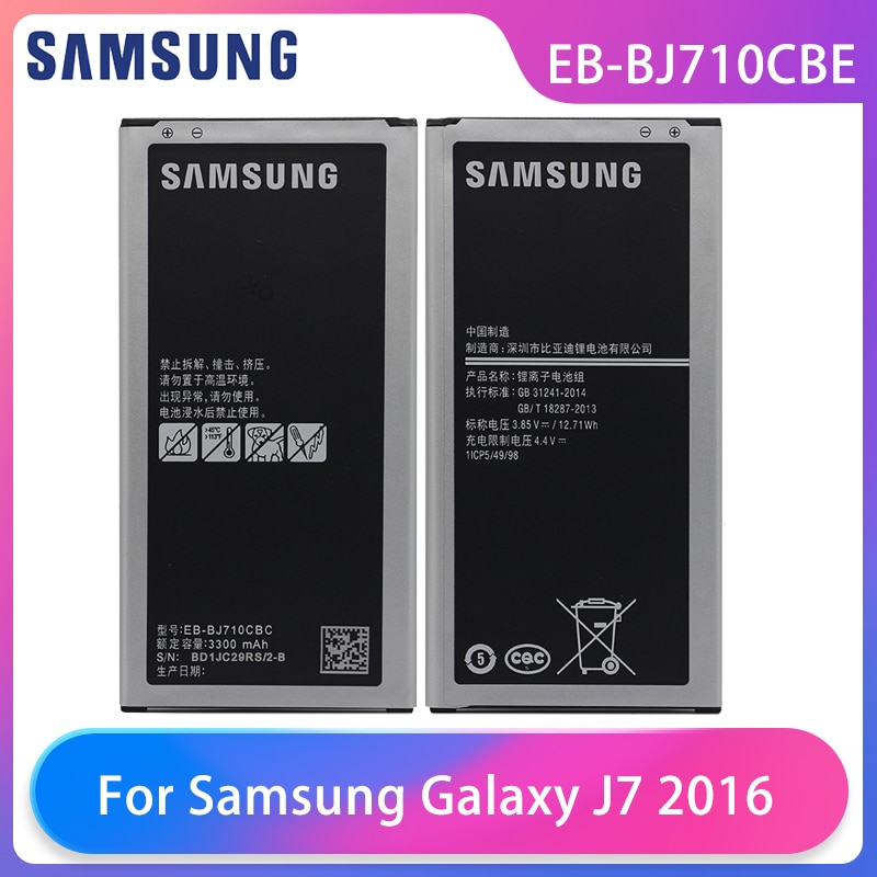Orginal Samsung Galaxy J7 2016 Edition J710 J710F J7108 J7109 J710K J710H J710M Phone Battery EB-BJ710CBE 3300mAh With NFC AKKU enlarge