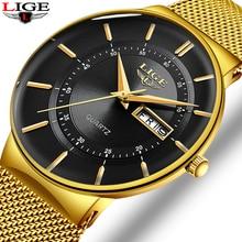 Relogio Masculino 2021 LIGE New Mens Watches Top Brand Luxury Ultra Thin Quartz Watch Men Steel Mesh